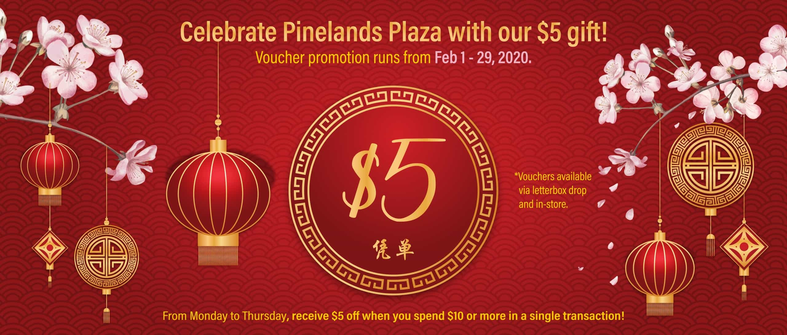 Celebrate Pinelands Plaza