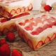 Strawberry Cake Box