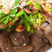 wagyu salad